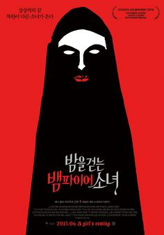 Film :: alternative graphics - PROPAGANDA :: - 밤을 걷는 뱀파이어 소녀 A Girl Walks Home Alone at Night