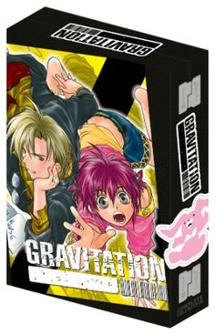 Gravitation DVD Complete Collection (TV OVA) #RightStuf2013