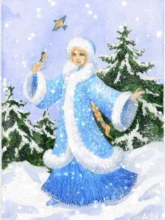 *゚゚・✿.。.:*Gif Christmas*.:。✿*゚゚