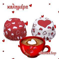 Καλημέρα με αγάπη και όμορφες εικόνες! - eikones top Good Morning Good Night, Happy, Ser Feliz, Being Happy