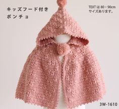 Baby Ponch - free pattern http://www.daruma-ito.co.jp/try/img/3W-1610.pdf | Daruma ダルマ
