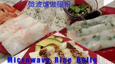 做腸粉  微波爐三分鐘 Microwave Rice Roller  - YouTube