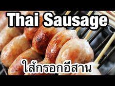 Thai sausage addiction - sai krok Isaan (ใส้กรอกอีสาน)  http://youtu.be/gn5Nfqe3eYo