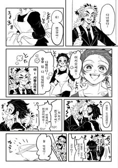 Read rengoku x tanjiro *very sexual* from the story Kimestu No Yaoi (Demon slayer Yaoi Book) by depressed_fujoshi (gay_asf) with reads. Mob Physco 100, Naruto Gaara, Latest Anime, Slayer Anime, Anime Demon, Fujoshi, Doujinshi, Me Me Me Anime, My Hero