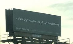 (DAILY MAIL) An Arabic billboard mocking the firebrand Republican candidate has appeared saying 'Donald Trump, he can't read this, but he is afraid of it.' The poster can be found on westbound I-94 in Michigan and has been funded by Cards Against Humanity's anti-Trump group 'the Nuisance Committee.' Spokesman for the group Melissa Harris said: […]