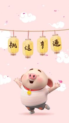Pig Wallpaper, Disney Wallpaper, Trendy Wallpaper, This Little Piggy, Little Pigs, Boxing Day, Iphone Wallpaper Quotes Inspirational, Cute Piglets, Pig Drawing