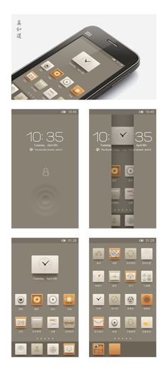 The chinese iPhone interface Web Design Mobile, Web Mobile, Web Ui Design, Layout Design, Graphic Design, Microsoft Surface, Ui Design Inspiration, Design Ideas, Ui Web