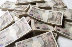 初心者でも稼げるお金儲け方法 ミディアム ヘアスタイル 父の日 カード 田中圭 轟焦凍 オフィスカジュアル ボブ アレンジ