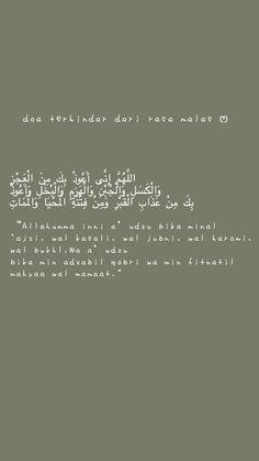 Beautiful Quran Quotes, Quran Quotes Inspirational, Beautiful Words, Pray Quotes, Quran Quotes Love, Reminder Quotes, Self Reminder, Quotes Lockscreen, Doa Islam