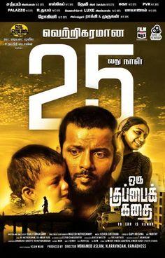 queen 2018 malayalam movie torrent download