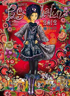 Agenda Pascualina 2012. Disney Characters, Fictional Characters, Snow White, Disney Princess, Anime, Art, World, Day Planners, Libros