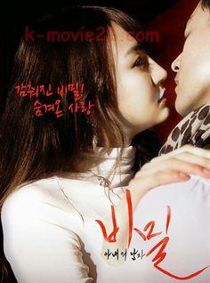 Download Film 18+ Korea Secret (2015) Full Movie HDRip,Download Film Sex Adult Korea Secret (2015) Full Movie Subtitle Indonesia.