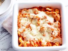 Giada's 5-star Cheesy Baked Tortellini uses store-bought pasta so the meal can be on your table in about 30 minutes.