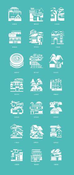 Chinese Folk Culture on Behance Graphic Design Print, Data Visualization, Infographic, Folk, Branding, Japan, Culture, Architecture, Illustration