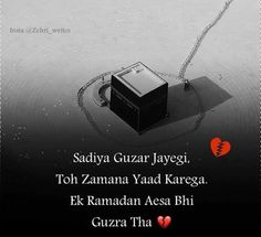 Hindi Quotes, Wisdom Quotes, True Quotes, Islamic Love Quotes, Muslim Quotes, Taunting Quotes, Ramadan Images, Book Wallpaper, Islamic Phrases