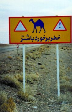 Weird+Road+Signs | 15 weird road signs from around the world | Gadling.com