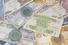 CBI Governor: Iraq plans to issue bonds in local currency for the first time since the overthrow of Saddam. Abdul Basit Turki Saeed Iraqi #Central #Bank #Governor on Tuesday that #Iraq plans to issue bonds in local #currency for the first time since the overthrow of Saddam Hussein, which would allow the country's new tool of monetary policy. - See more at: http://www.dinarcurrency.com/cbi-governor-iraq-plans-to-issue-bonds-in-local-currency-for-the-first-time-since-the-overthrow-of-saddam/