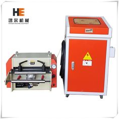 Honger Machine Feeder Auto Machine