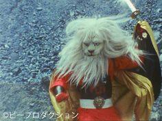 Kamen Rider, Lion, Japan, Superhero, Twitter, Fictional Characters, Leo, Lions, Fantasy Characters