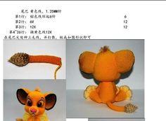 Simba Discussion sur LiveInternet - The Russian Online Diaries Service Crochet Kawaii, Crochet Bee, Crochet Food, Crochet Doll Pattern, Crochet Dolls, Crochet Hats, Crochet Russe, Russian Crochet, Disney Crafts