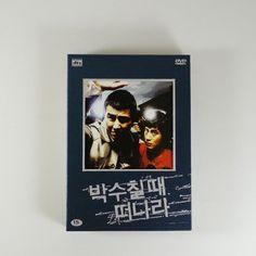 The Big Scene DVD [Korea Edition, Hard SlipCover, DigiPak, Book, 2Disc] 2005 #The_Big_Scene, #Jin_Jang, #DVD, #Korea_Edition, #DigiPack, #Korean_Movie, #K_Movie, #Thriller, #we_sell_delight