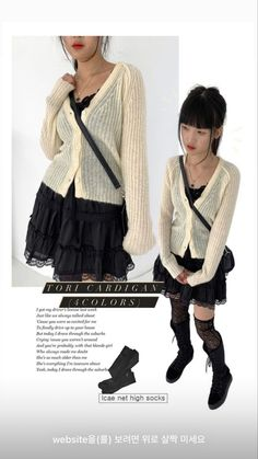 Pretty Outfits, Cool Outfits, Fashion Outfits, Mode Ootd, Looks Street Style, Harajuku Fashion, Alternative Outfits, Visual Kei, Looks Cool