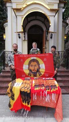 В Донецке освятили древнерусское Знамя с образом Нерукотворного Спаса для Армии Новороссии - Репортаж24.ру