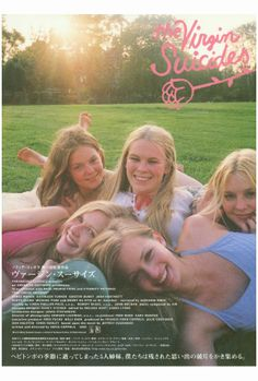 The Virgin Suicides- Opened my eyes to some of the most amazing music before my time. Definitely one of my favorites. Top 5.