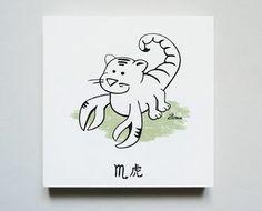 Laminas de animal chino