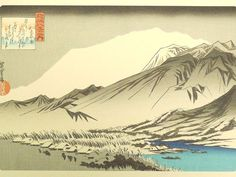 Japanese Ukiyoe Woodblock print antique Hiroshige by UkiyoeSalon