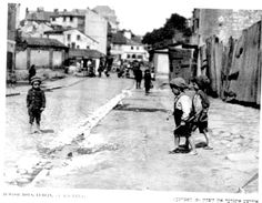 Lublin Ghetto, Poland, Jewish children playing in the street.
