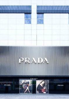 First PRADA Store in Suzhou Retail Facade, Shop Facade, Retail Store Design, Retail Shop, Entrance Signage, Sign Board Design, Luxury Store, Suzhou, Shop Fronts