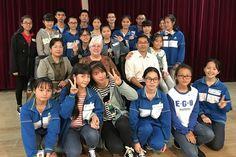 Qinzhou No. 1 High School