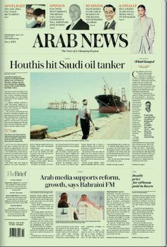 "This post has been viewed 93 times. Arab News launches 2020 vision, new identity at Arab Media Forum Newspaper and website to be ""The Voice of a Changing Region""; Former editor Khaled Almaeena honored by chairman of SRMG. Middle East's largest English Language newspaper launches ambitious plan to expand its audience reach Arab News has unveiled..."