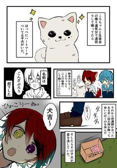 Peanuts Comics, Manga, Twitter, Manga Anime, Manga Comics, Manga Art
