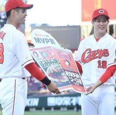 Carp, Baseball Cards, Common Carp