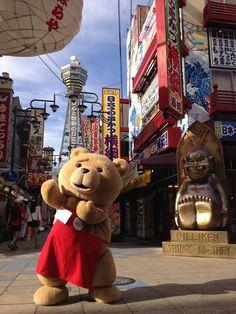 Ted @ 大阪 - 通天閣