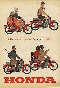 kagurazakaundergroundresistance: kagurazakaundergroundresistance: reretlet: バイクモノ - 昭和の雑誌広告・懐かしモノ - Yahoo!ブログ 2008-12-14