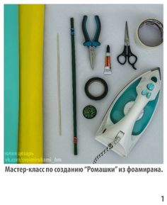 Фото мастер-класс по цветам из фоамирана: Ромашка Paper Flowers, Diy And Crafts, Girls, Rose Bedroom, Things To Do, Easy Crafts, Little Girls, Daughters