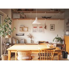 Tokyo Apartment, Muji Style, Silo House, Cozy Corner, Scandinavian Modern, Cool Rooms, House Rooms, My Room, Decoration