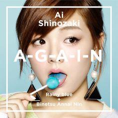 Ai Shinozaki: A-G-A-I-N - Haruka Wakai