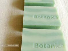 しましま月桃ローズマリー « Botanica