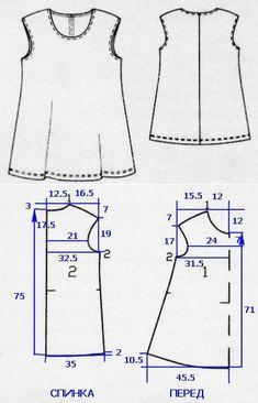 La túnica de la dimensión grande para las mujeres (la Costura y el corte) | la Revista la Inspiración de la Laborerau000du000aEL GASTO DE LA TELA PARA LA TÚNICA DE LA DIMENSIÓN GRANDEu000du000aA la anchura de la tela de 170 cm ser necesarios 90 cm. Si la anchura de la tela es más pequeña 170 cm, tiene que tomar 175 cm. Todas las dimensiones sobre el patrón son indicadas en los centímetros sin márgenes a las costuras.