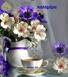 "lunamiangel: ""via Imgfave for iPhone "" Sunday Coffee, Good Morning Coffee, Coffee Cafe, Coffee Break, My Coffee, Goog Morning, Morning Msg, My Flower, Flower Vases"