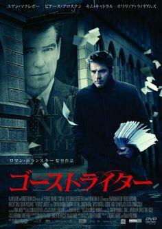 2015/11/01鑑賞(VOD)