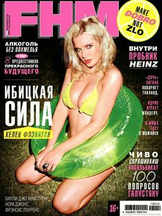 FHM Russia - December 2013 Russian   PDF   126 pages   96 MB
