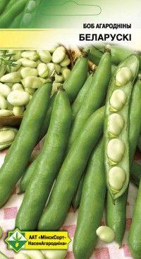 Популярный среднеспелый сорт до созревания семян 90-100 дней, до технической спелости - 70 дней Высота растения 70-100 см. Бобы крупные, прямые, длиной 9-12 см, шириной около 2 см, темно-зеленые, 3-5-семянные, при полном созревании растрескиваются. Семена удлиненно-овальные, светло-палевые.