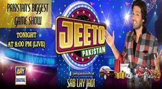 Jeeto Pakistan Full on Ary Digital 7th August 2016