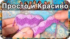 #3. Красивый волнистый узор, вязание крючком для начинающих, crochet.