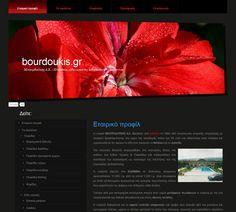 ΜΠΟΥΡΔΟΥΚΗΣ www.bourdoukis.gr